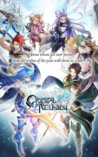 Crystal of Reunion 3.7.70 cheat screenshots 1