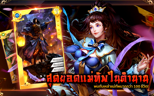 GIGA Three Kingdoms 1.7.0 cheat screenshots 2