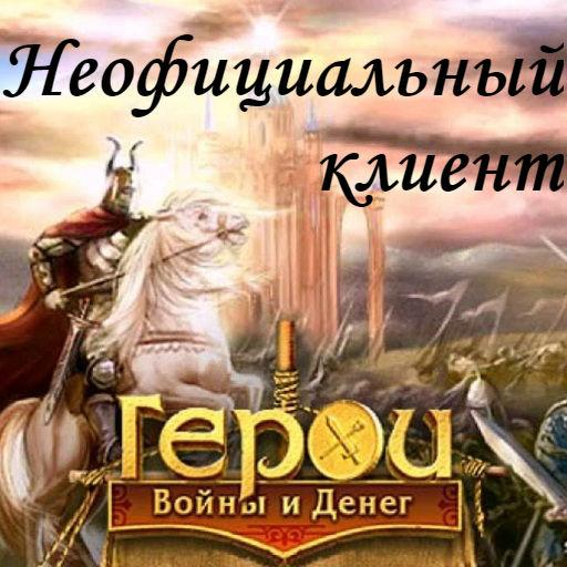 LordsWM Mobile v. 1.0.50810 APK MOD Download