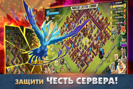 Clash of Lords 2 1.0.235 cheat screenshots 1