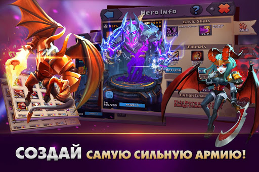 Clash of Lords 2 1.0.235 cheat screenshots 2