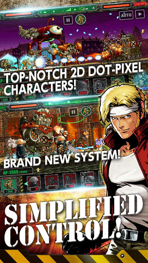 METAL SLUG ATTACK 4.14.0 cheat screenshots 2