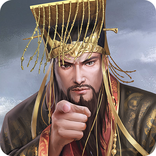 Three Kingdoms: Overlord 2.6.0 APK MOD Free Download