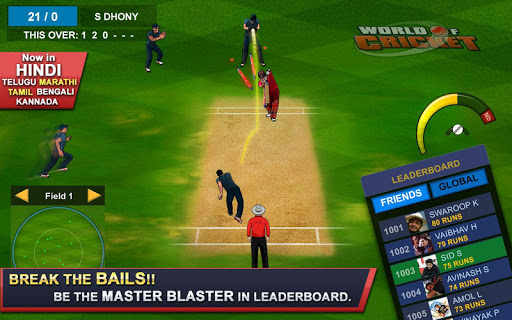 World of Cricket World Cup 2019 9.3 cheat screenshots 2