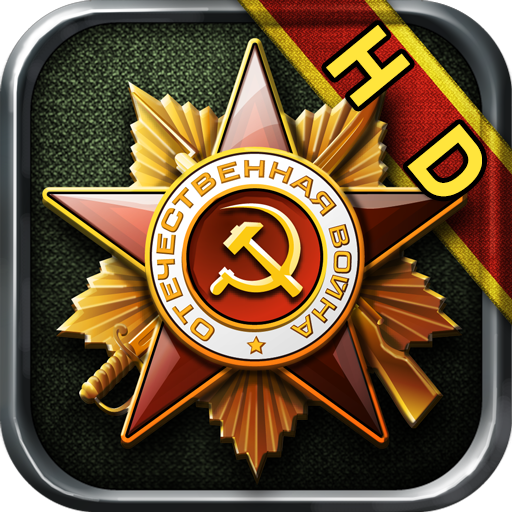 Glory of Generals HD 1.2.2 APK MOD Free Download