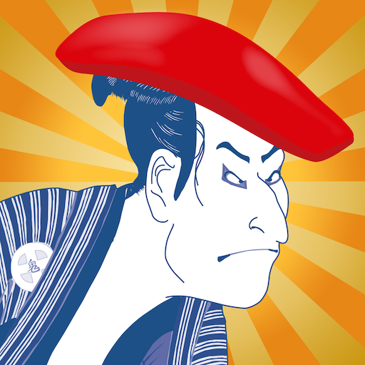 SUSHI ROLL OUT 1.0.0 MOD APK Download