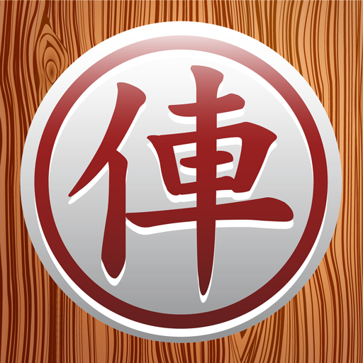 Chinese Chess Online Modding APK Free Download