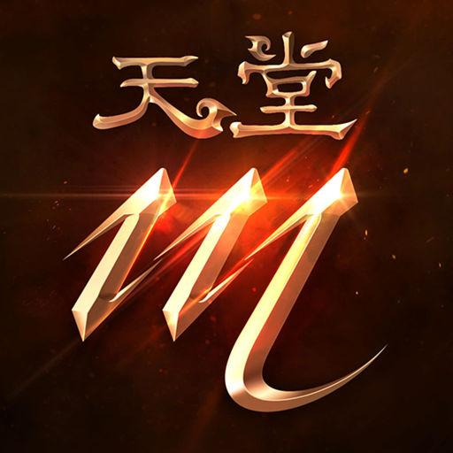 M 1.4.7 APK MOD Download