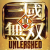 Dynasty Warriors Unleashed 1.0.32.5 APK MOD Free Download